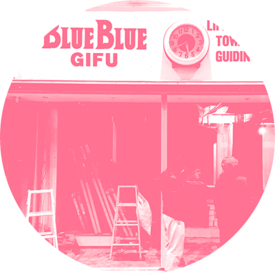 BLUE BLUE GIFU