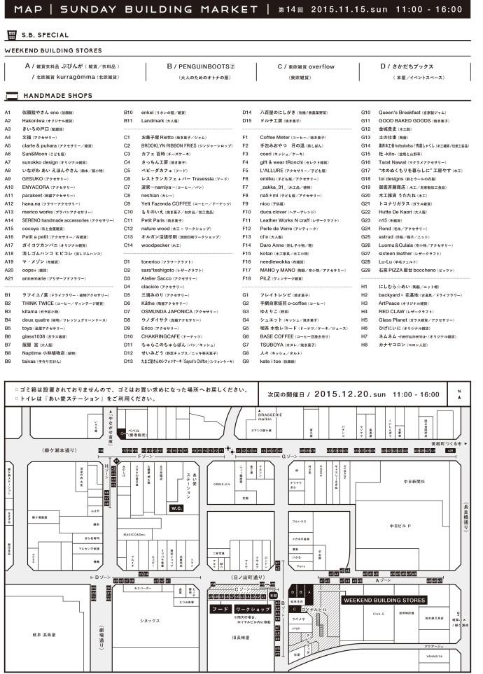 sbm15_map_nk