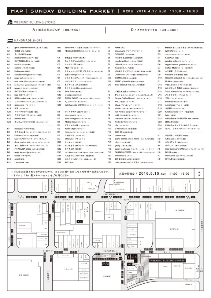 sbm20_map